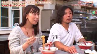 ラーメンWalker TV2 第62回(初回放送 2013年12月) 〜幻の和歌山中華そ...