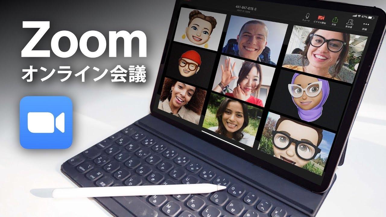 iPad対応お絵かき・イラストアプリまとめ ...