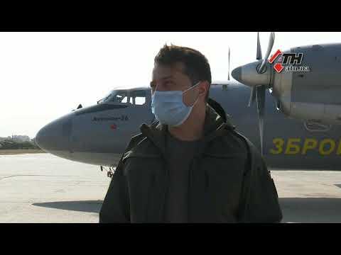 АТН Харьков: Владимир Зеленский на месте крушения АН-26 под Чугуевом