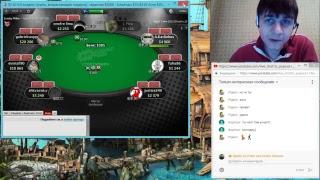 Покер онлайн  сателлиты и турниры, на баунти