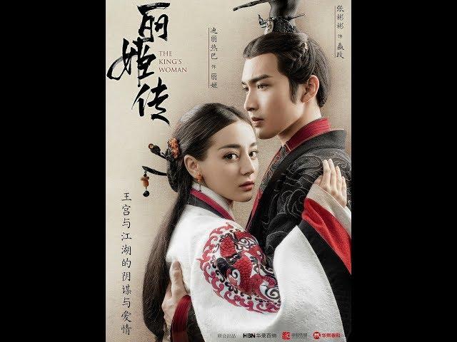 King's Woman MV | Chinese OST Love Song (English Sub) + Drama Trailer | Dilraba Dilmurat + Vin Zhang