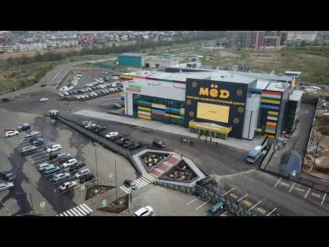 "Открытие ТРЦ ""Мёд"" в Улан-Удэ"