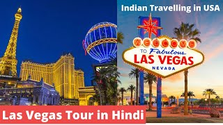 I am in LAS VEGAS||INDIAN TRAVELLING IN U.S.A