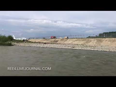 Boeing 737-800 Utair Москва - Сочи упал в реку Мзымта.
