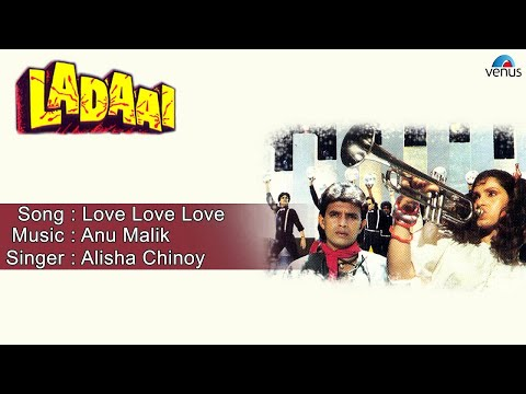 Ladaai : Love Love Love Full Audio Song | Mithun Chakraborty, Dimple Kapadia |