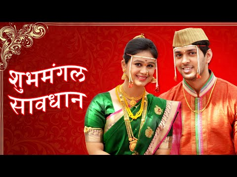 Mrunal dusanis got married wedding pictures marathi mrunal dusanis got married wedding pictures marathi entertainment youtube altavistaventures Choice Image