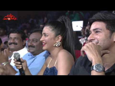 Srimanthudu Audio Launch Part 3 - Mahesh Babu, Shruti Haasan, Devi Sri Prasad