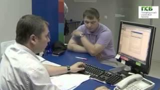 Калькулятор ОСАГО - о размере выплат при ДТП(Калькулятор ОСАГО на http://www.osago-peterburg.ru/ г. Санкт-Петербург, Бизнес Центр