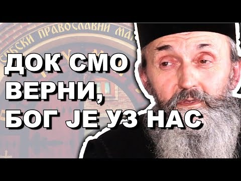 Ovaj narod strada jer je pravoslavan, ali nas baš zbog toga Bog uvek spase - Otac Simeon Rukumija