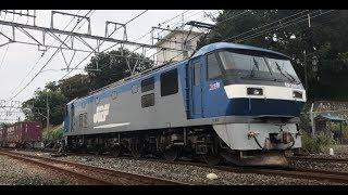 【鉄道】成田線を走るEF210-6(岡山・桃太郎)が牽引する貨物列車【代走】