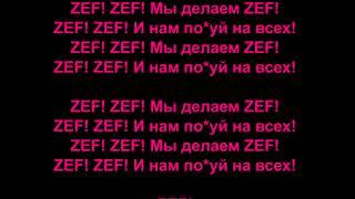 Download Элджей   ZEF текст песни минус минусовка Mp3 and Videos