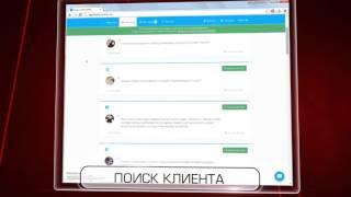 Лидсканер: как искать клиентов социальных сетях (диктор-робот)(Поиск лидов в социальных сетях — легко вместе с Лидсканер! Видео сделано в Маки: http://makivideo.com., 2016-01-09T21:47:31.000Z)