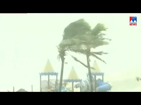 salalah mekunu cyclone