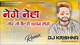 😍 New Cg DjRemix Bayer Karma Song-2020 || Nege Neha Tor To Battery Down Hoge || Dj Krishna Bhatgaon