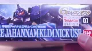 【ガンプラビルド】HG1/144スペースジャハナム(グリムニック専用機)
