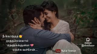 Nee Kodutha Mutham Ellam 😘- Tamil What's app Status Video - Kalai Innisai 🎼