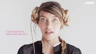 видео Регина Тодоренко Fashion (Ost Орёл И Решка) скачать песню.