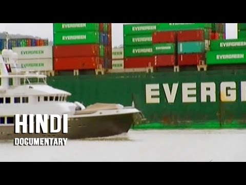 Panama Canal Expansion Project Hindi Documentary