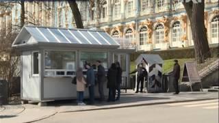 с детьми в колясках пройти в Екатерининский парк можно бесплатно