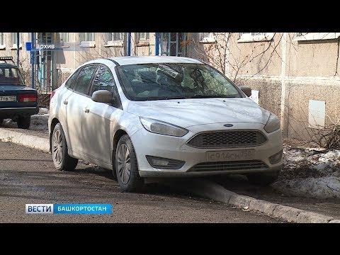После введения штрафов за парковку на газонах в бюджет Башкирии поступило около 4 млн рублей