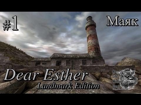 Прохождение Игры Дорогая Эстер