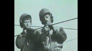 Контактная сеть электрифицированных железных дорог, 1982(Комплекс уроков
