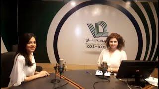 Interview on Radio Voice of Lebanon 100.5