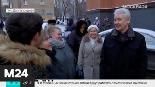 Собянин рассказал о ходе реализации программы реновации - Москва 24