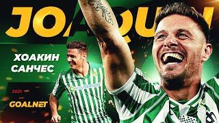 Он будет играть вечно История Хоакина легенды испанского футбола GOALNET