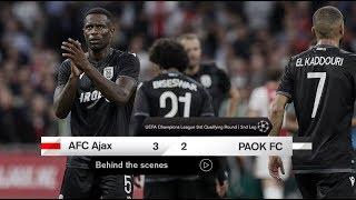 Η παρακάμερα του AFC Ajax-ΠΑΟΚ - PAOK TV