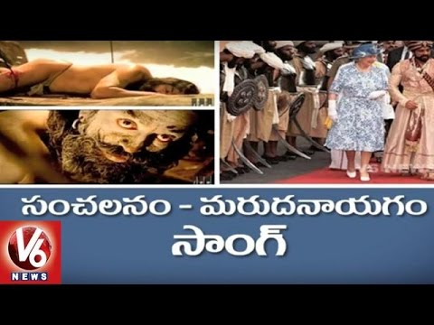 Kamal Haasan's Marudhanayagam Song Released | Ilayaraja - Tamil Movie Gossips