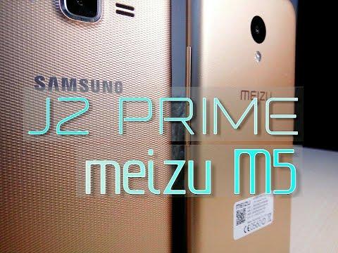 Meizu M5 Note 16GB Grey -