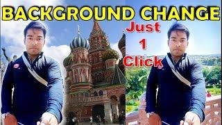 Kisi Bhi Photo Ke Background Ko Remove ya Change Kare |Image Background Remover