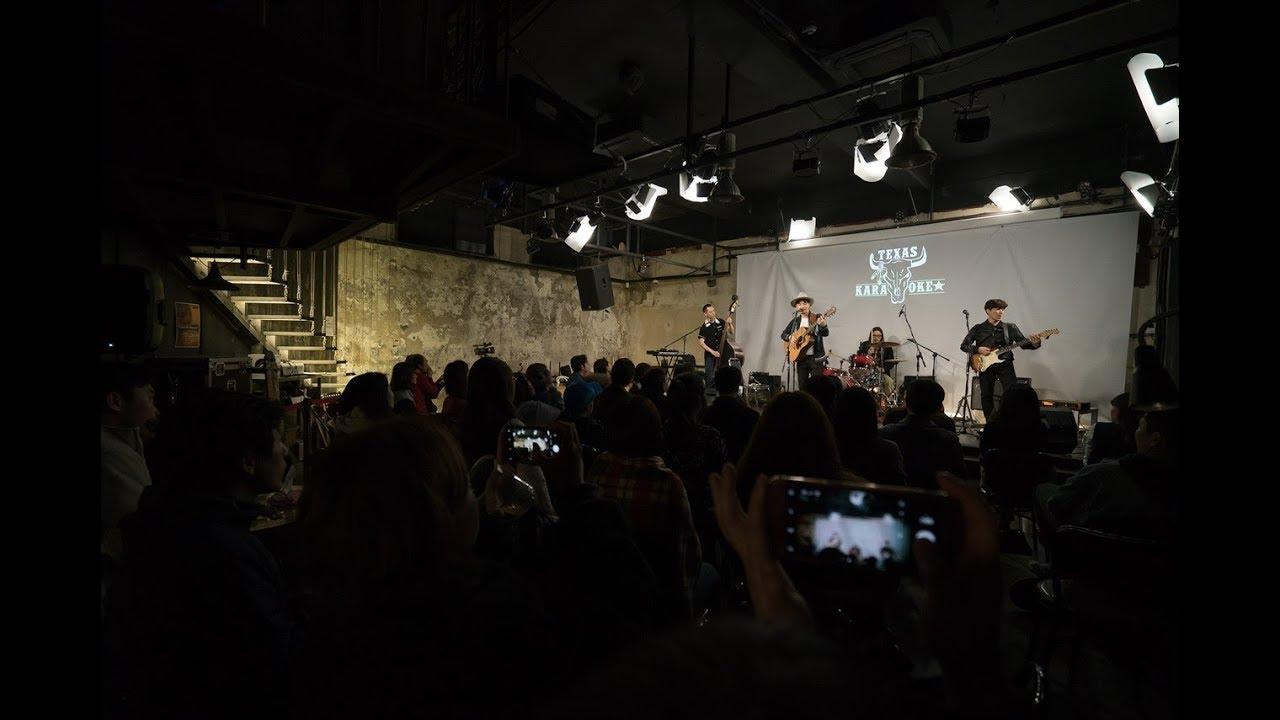 live-bunker1-sketch-texas-karaoke-양념통닭