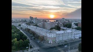 Воронеж рассвет | Voronezh sunrise | aerial drone