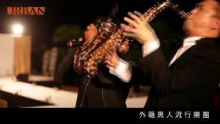 .:[URBAN 賀本音樂設計]:. 賀本音樂設計 爵士/拉丁/古典/跨界樂團演出精華