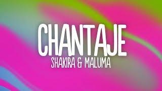 Shakira - Chantaje (Letra/Lyrics) ft. Maluma