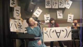 こんにちは! シェアターのまり&さちです! http://sheater.jugem.jp/ ...