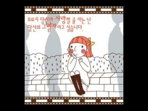 남태현(South Club) - Hug Me MR반주곡