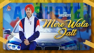 Mere Wala Jatt (Official Video) | ArshOye | Gur Sidhu | R Nait | Latest Punjabi Song 2020