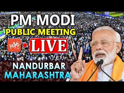 MODI LIVE   PM Modi addresses Public Meeting at Nandurbar, Maharashtra   YOYO TV LIVE