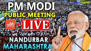 MODI LIVE | PM Modi addresses Public Meeting at Nandurbar, Maharashtra | YOYO TV LIVE