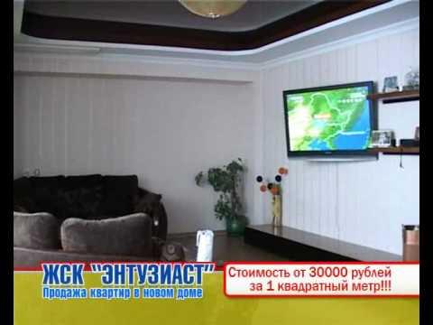 Продажа квартир в новом доме в городе Находка