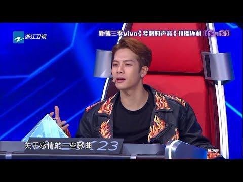 Jackson Wang王嘉尔谈感情胡彦斌慌了!《梦想的声音3》花絮 EP4 20181116 /浙江卫视官方音乐HD/