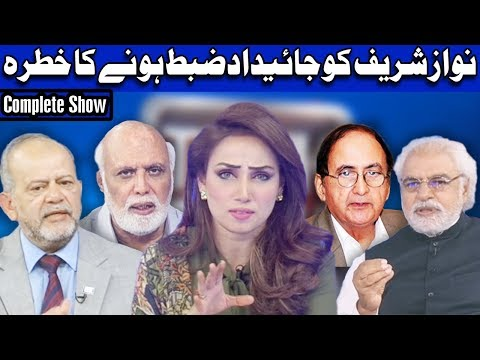 Think Tank With Syeda Ayesha Naaz Complete Show - 24 June 2018  Dunya News