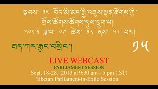 Day5Part1: Live webcast of The 6th session of the 15th TPiE Live Proceeding from 18-28 Sept. 2013