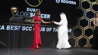 Al Hilal - Kooora Best GCC Club of the Year 2016 2017 Video