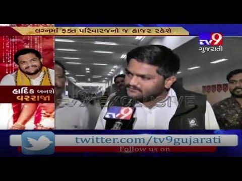 Patidar leader Hardik Patel to get marry on January 26 - Tv9
