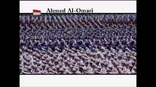 أجمل زامل إهداء للجيش اليمني