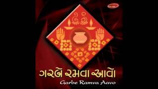 Khamma Re Khamma - Garbe Ramva Aavo (Hema Desai)